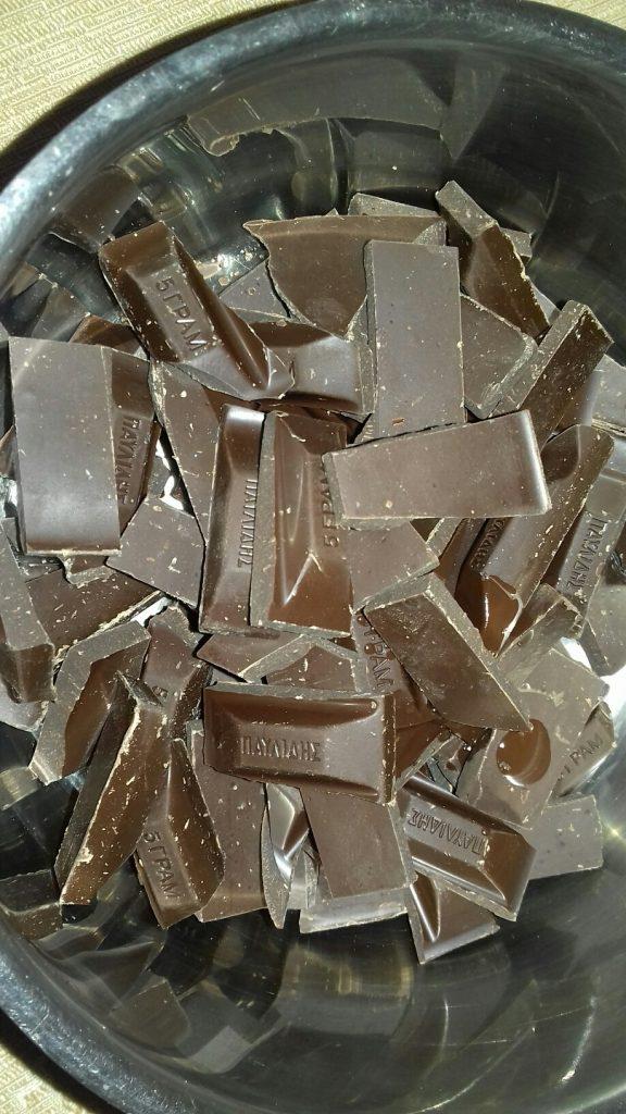 Σοκολατίνια Πραλινάτα - 10