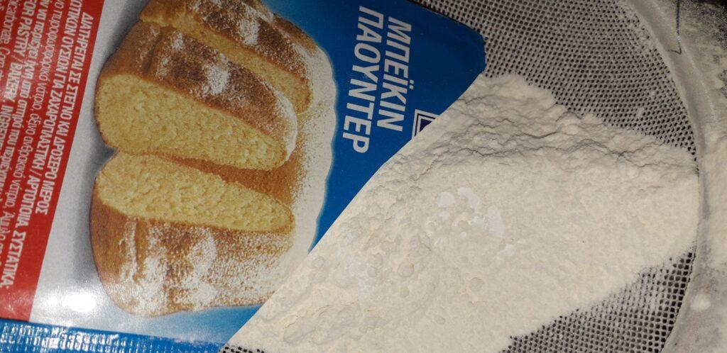 το κέικ της γιαγιάς Μαρίκας - 17